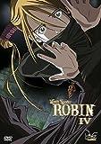 Witch Hunter Robin, Vol. 4