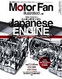 Motor Fan illustrated VOL.48―図解・自動車のテクノロジー