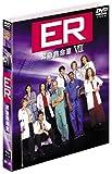 ER �۵�̿�� VIII �� �����ȡ��������� ���å� vol.1 [DVD]