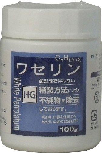 ワセリンHG 100g