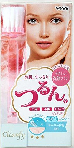 クリーンフィ洗顔ブラシ CLー800