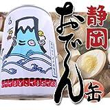 ご当地静岡おでん缶4缶セット 「おでん鍋」名物の黒はんぺん入 缶詰セット