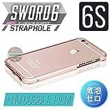 iPhone6s/6 ケース バンパー アルミバンパー SWORD6【限定 ストラップホール付】気泡レス・液晶保護フィルム付 (ローズゴールド)