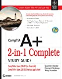 img - for Comptia A+ 2-In-1 Complete Study Guide, Exam 220-701(A+ Essentials), 220-702(Practical Application) book / textbook / text book