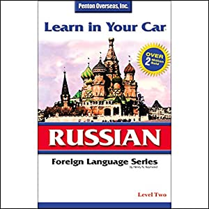 Learn in Your Car Audiobook