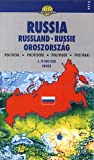 img - for Russia: Political Map (Cartographia World Travel Map) (French Edition) book / textbook / text book