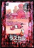 ���餤���ޥ饹����(10) [DVD]