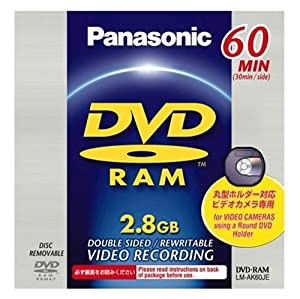 Panasonic DVD-RAM2.8 -RAM 2.8GB 1PK
