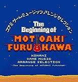 コナミ ・ゲームミュージック・ アレンジセレクション~The Beginning of MOTOAKIFURUKAWA~