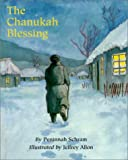 The Chanukah Blessing