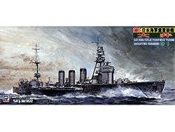 1/700 日本海軍 重雷装艦 大井 エッチング付 (W46E) (限定品)