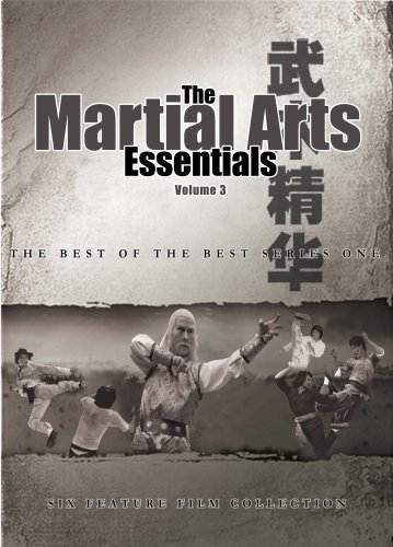 Martial Arts Essentials, Vol. 3: Best of the Best Series