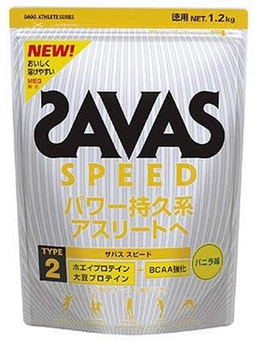 ザバス(SAVAS) タイプ2スピード 1.2 kg