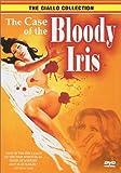 Case of the Bloody Iris [DVD] [Region 1] [US Import] [NTSC]