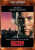 Sudden Impact (Widescreen) [Import]