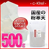 collagenKirei 寒天の里「長野」で生産 すっきり快調 国産粉寒天 500g