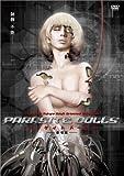PARASITE DOLLS〈劇場版〉 [DVD]