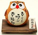 ちりめん「福ふくろう」貯金箱 縮緬細工 龍虎謹製040-0221