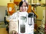 簡単に水出しコーヒーが作れるセット/中細挽き ハリオ式水出しコーヒーポットにコーヒー豆500g(約50杯分)