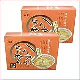細ちじれ麺の八戸ラーメン10食セット(2箱)