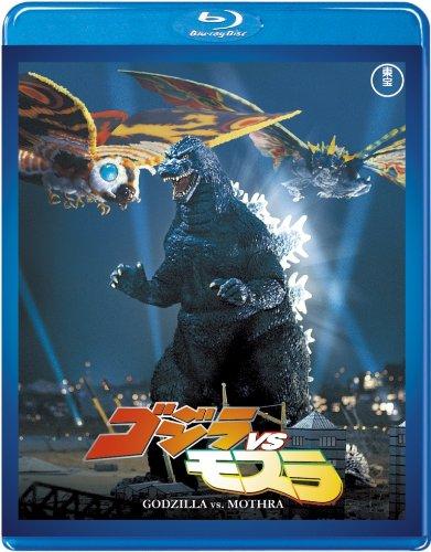 【東宝特撮Blu-rayセレクション】ゴジラvsモスラ
