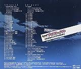 TVアニメ Fate/kaleid liner プリズマ☆イリヤ オリジナルサウンドトラック
