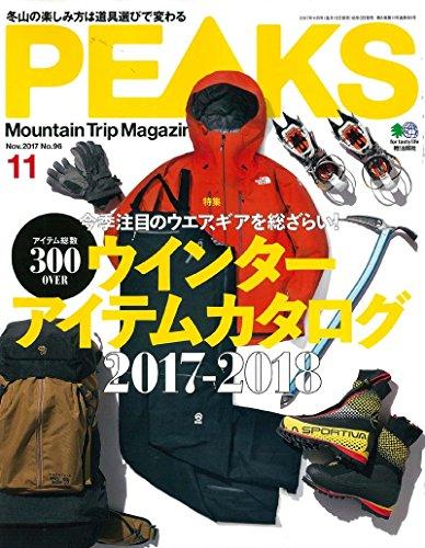 PEAKS 2017年11月号 大きい表紙画像