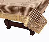 E-Retailer's Stylish Brown Small Check With Golden Lace Center Table Cover