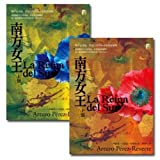 img - for Southern Queen (25K Paperback) (Traditional Chinese Edition) book / textbook / text book
