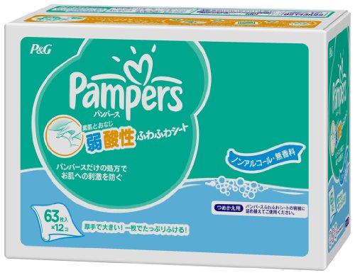 パンパース ふわふわシート 詰替え用 63枚x12パック