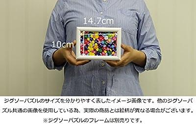 108ピース ジグソーパズル キャンディコレクション ポテトチップス マイクロピース(10x14.7cm)