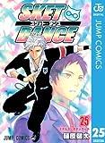 SKET DANCE 25 (ジャンプコミックスDIGITAL)