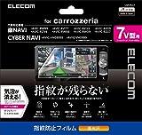 ELECOM カーナビ用液晶保護フィルム 指紋防止 高光沢 Pioneer carrozzeria 楽NAVI・CYBER NAVI対応 7V型 Made in Japan