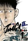 JINGI(仁義)2