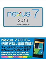 Nexus 7 2013 Perfect Manual