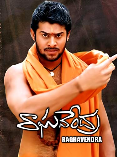 Raghavendra (Telugu) on Amazon Prime Video UK