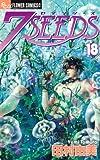 7SEEDS 18 (フラワーコミックスアルファ)