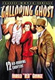 The Galloping Ghost - 12 chapter serial