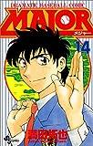 Major―Dramatic baseball comic (14) (少年サンデーコミックス)