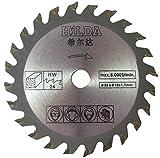 Circular Saw Blade for Workzone Mini Circular Saw (by Aldi) 85mm Diameter x 10mm Bore x 24T Wood Cutting Blade