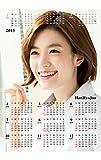 カレンダー 2015年「平成27年」 【韓国俳優】 HanHyoJoo ハン・ヒョジュ 2015年 マグネットカレンダー [mc-hhj06]