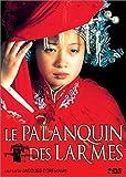 echange, troc Le Palanquin des larmes - Edition 2 DVD