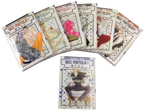 【Amazon.co.jp限定】SEX PISTOLS 1-7巻セット イラストカード付き (スーパービーボーイコ ミックス)