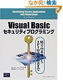 Visual Basic�Z�L�����e�B�v���O���~���O�\�Í��̊�b����API�̊��p�@�܂�
