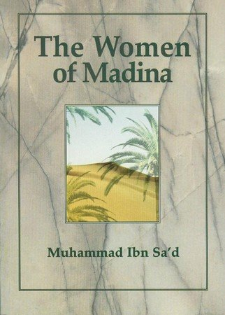 The Women of Madina