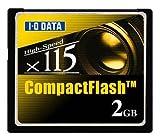 I-O DATA CF115-2G コンパクトフラッシュ CD115倍速相当 2GB