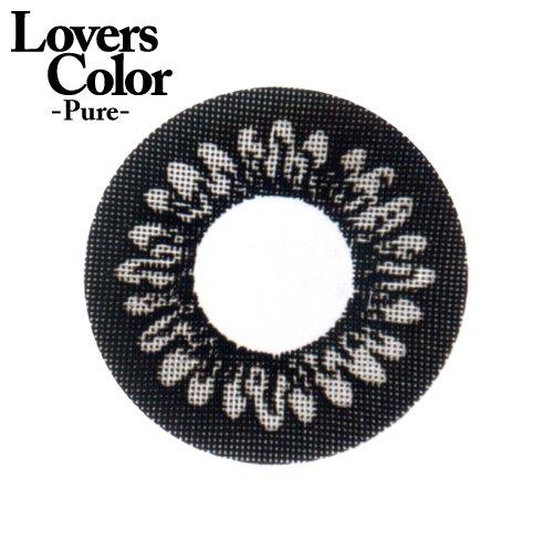 小森純×度ありカラコン Lovers ColorPureー エッジブラック PWR0.75 DIA 14.0