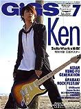 GiGS (ギグス) 2006年 07月号 [雑誌]