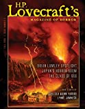img - for H.P. Lovecraft's Magazine of Horror #3 (Fall 2006) book / textbook / text book