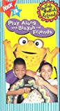 Play Along With Binyah & Friends [VHS]